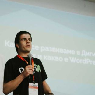 Код Motion: Как да се развиваме в Дигиталния свят и какво е WordPress