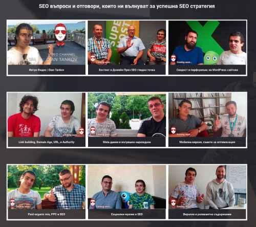 Видео: YouTube Канал – Официално Откриване! | Videos