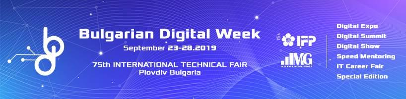 Bulgarian Digital Week 2019 - Банер