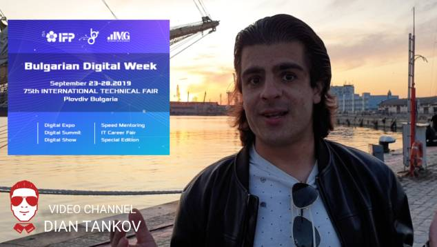 Bulgarian Digital Week 2019 Анонс - Website