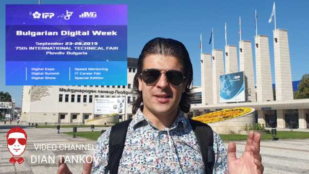 Bulgarian Digital Week 2019 - Видео Репортаж