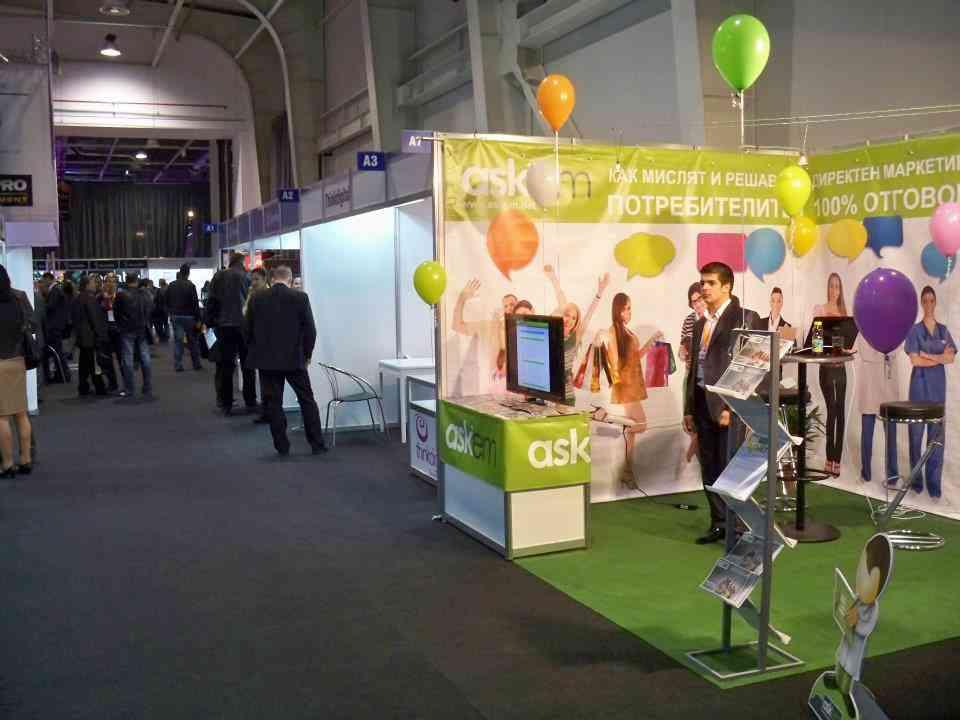 Дигитални и Маркетинг Събития - Askem на Webit 2011