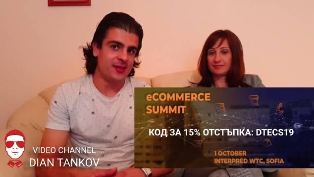 Ecommerce Summite 2019 - Видео Анонс