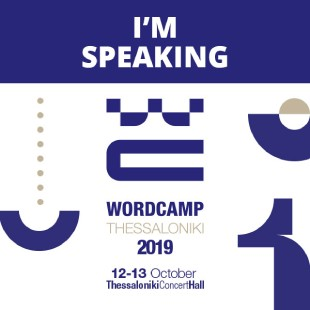 WordCamp Thessaloniki 2019 Speaker Dian Tankov