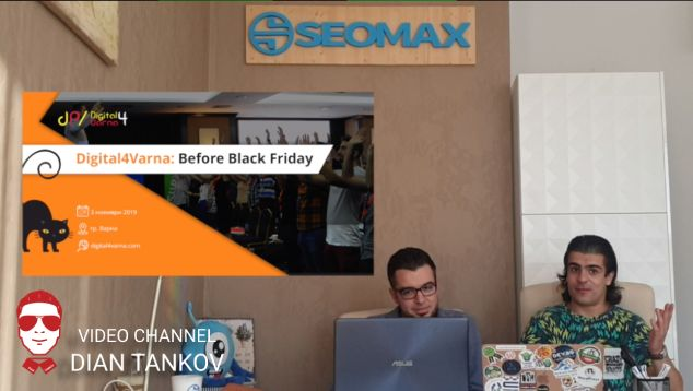 Before Black Friday Digital4Varna - Видео Анонс