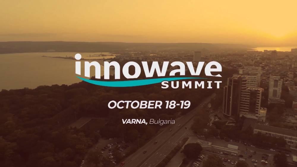 Innowave Summit 2019 - Представяне