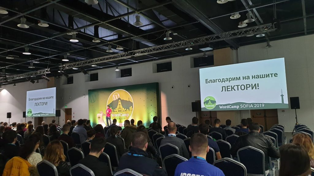 WordCamp Sofia 2019 - Лектори