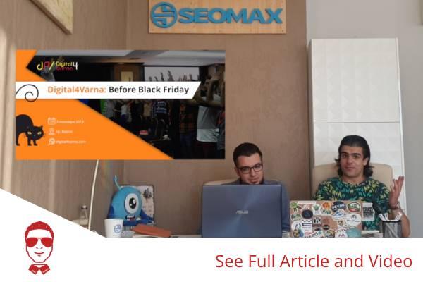 Digital4Varna - Before Black Friday 2019 I Event Preview