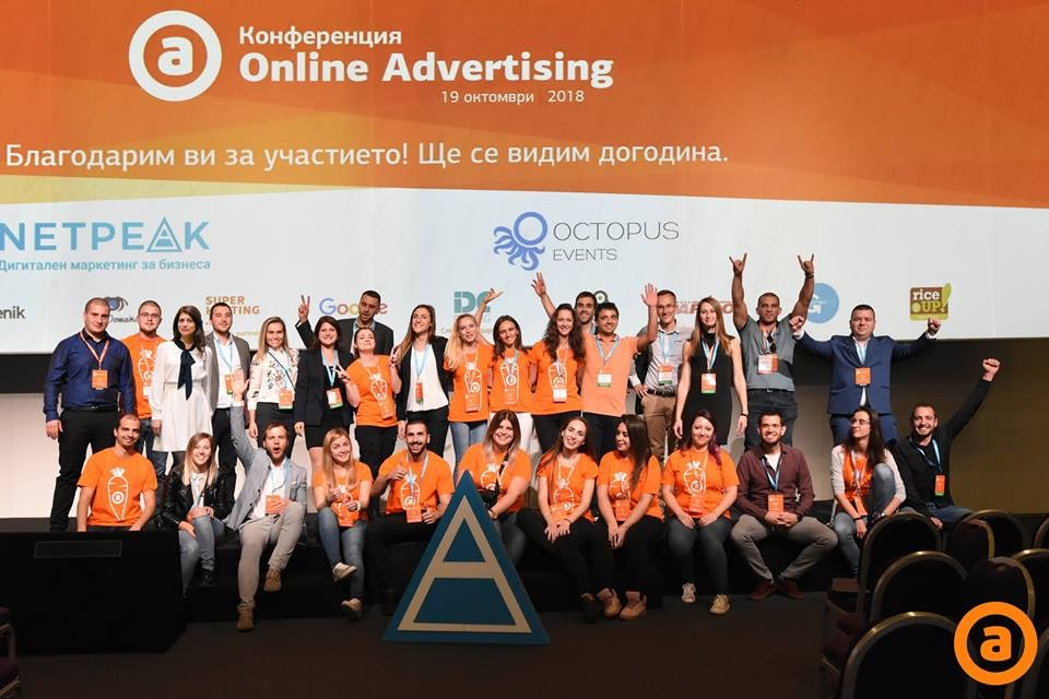 Online Advertising 2018 - Group Photo
