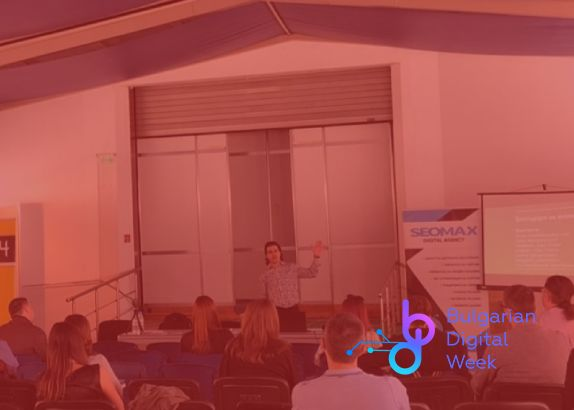 Speaker at Bulgarian Digital Week 2019 - Back