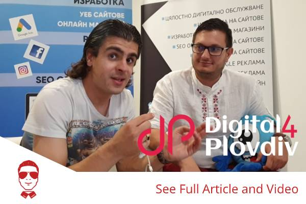 Digital4Plovdiv 2019 I Event Preview