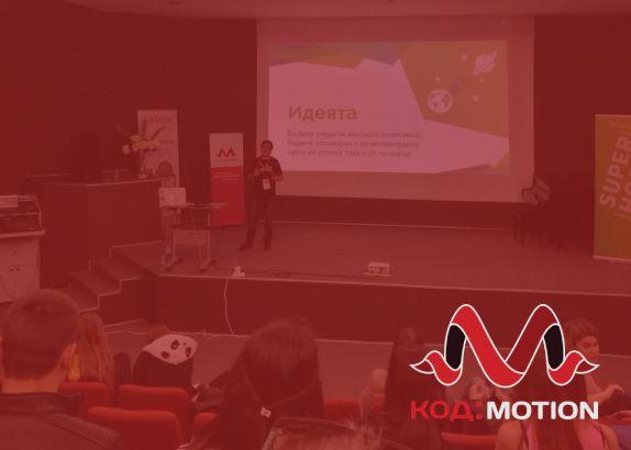 Speaker at Kod Motion 2019 - Back