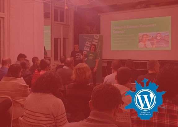 Speaker at WordPress Sofia Meetup November 2019 - Back